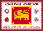 central province sri lanka flag